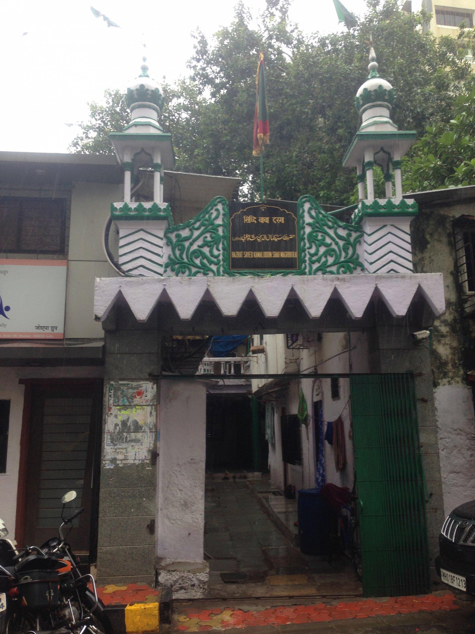 Kamli Shah Dargah, Dadar, Mumbai