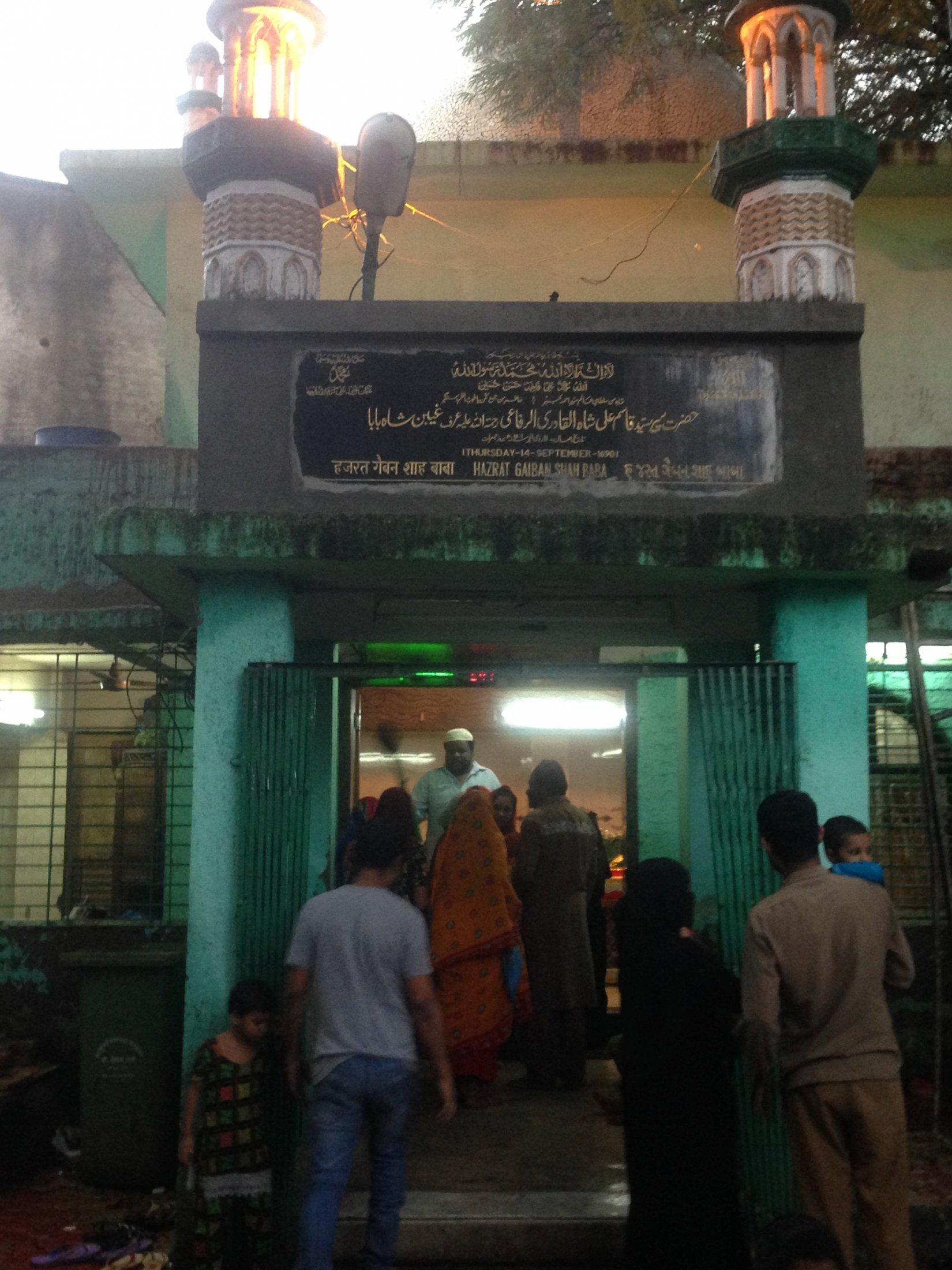 Shrine of Gaiban Shah, Mumbai