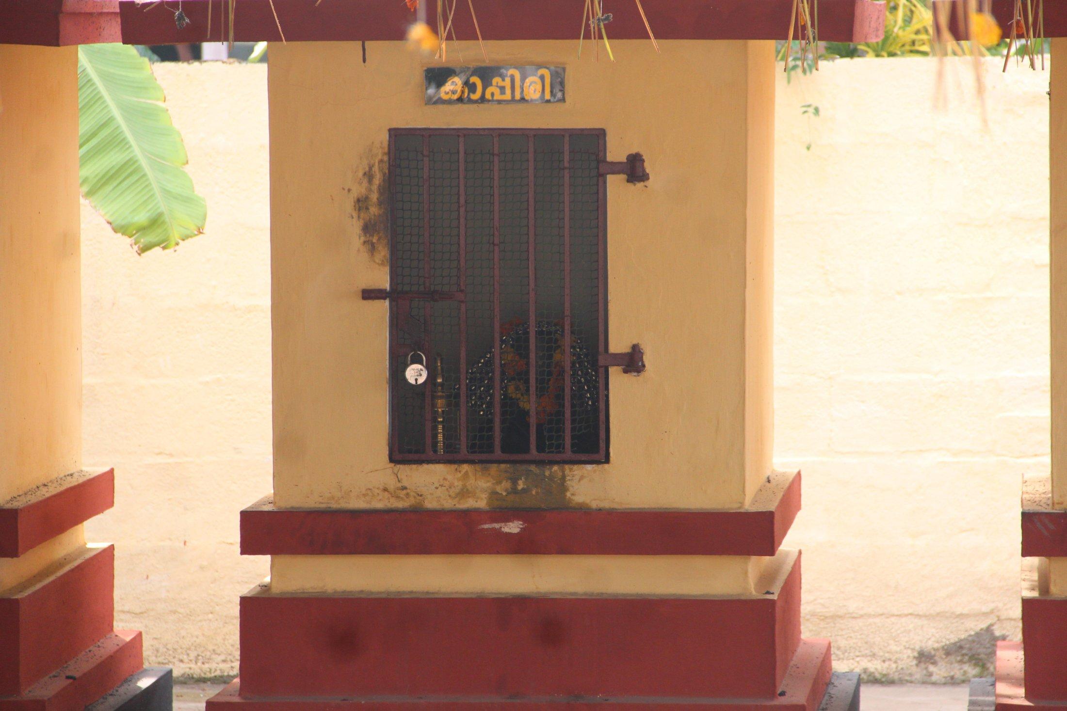 Kappiri Shrine, Kalamukku