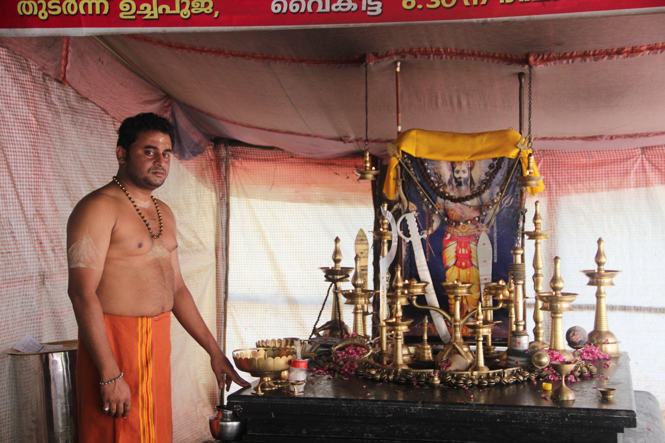 Priest of the Kappiri Temple