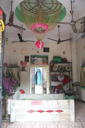 Bava Gor Chilla, Ahmedabad